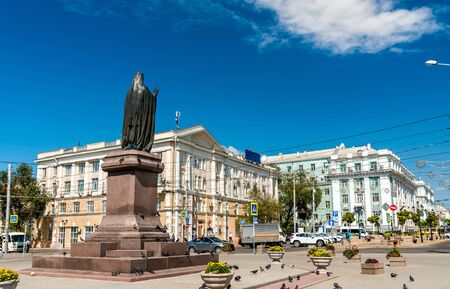 Statue of Saint Dimitry of Rostov on Cathedral Square in Rostov-on-Don, Russia