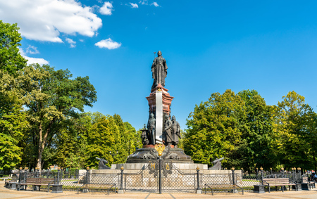 Monument of Catherine II the Great in Krasnodar, Russia