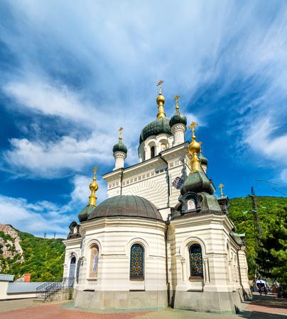 The Church of Resurrection in Foros, Crimea Stock Photo