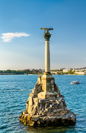 Monument to the sunken ships in Sevastopol
