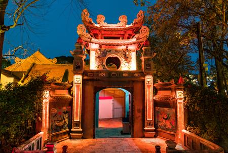 Temple of the Jade Mountain in Hanoi, Vietnam 版權商用圖片