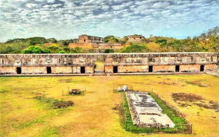 Uxmal, an ancient Maya city of the classical period.