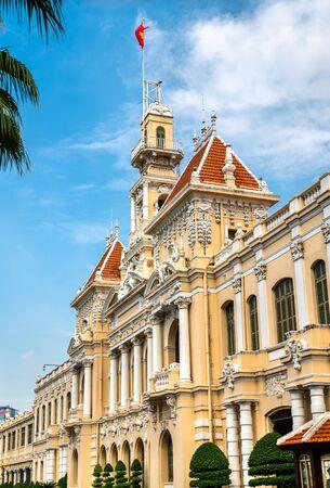 Hôtel de ville de Saigon au Vietnam Banque d'images