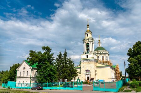 Cathedral of Michael the Archangel in Oryol, Russia