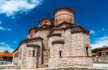Saints Clement and Panteleimon Church at Plaosnik in North Macedonia