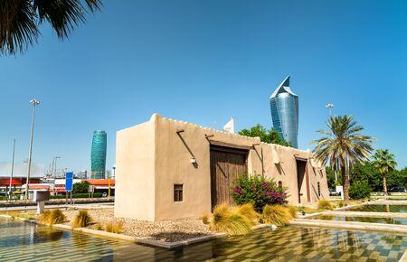 Al Shaab Gate in Kuwait City. Kuwait, the Middle East