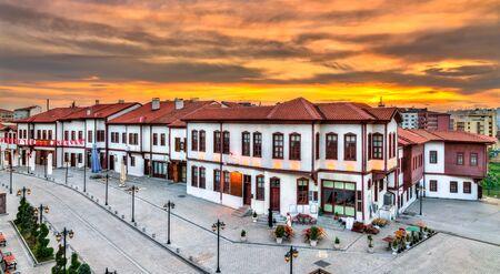 Historic centre of Ankara, the capital of Turkey