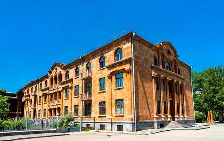 Gevorkian Theological Seminary in Vagharshapat, Armenia Archivio Fotografico