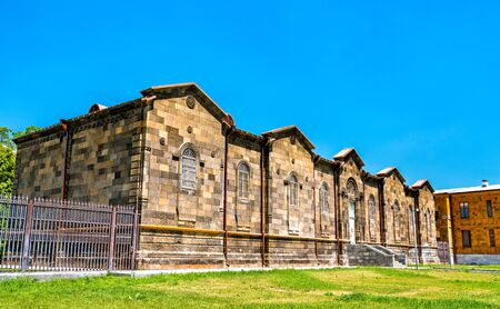 Mother See of Holy Etchmiadzin in Vagharshapat, Armenia