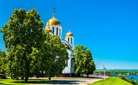 Church of St. George the Victorious in Samara, Russia Stock Photo