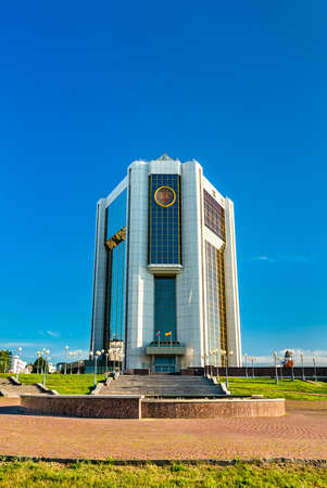Office of the Head of the Chuvash Republic in Cheboksary, Russia