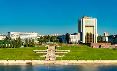 Government Buildings in Cheboksary - Chuvashia, Russia