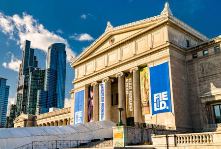 Field Museum of Natural History in Chicago, United States