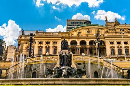 Fonte Dos Desejos Fountain in Sao Paulo, Brazil Banco de Imagens