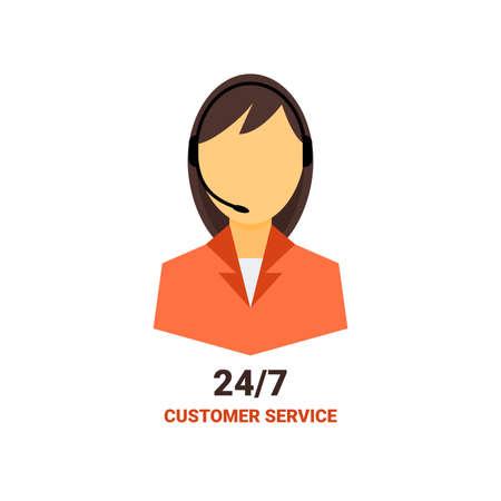 247 customer service. Customer support illustration.