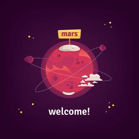 Flat vector illustration of cartoon planet Mars 矢量图像