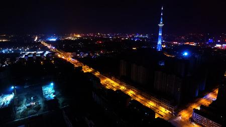 nights: City nights
