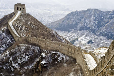 A section of the great wall of China in Winter photo