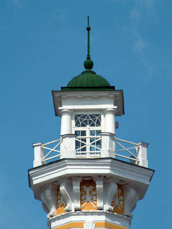 Old Fire observation tower photo
