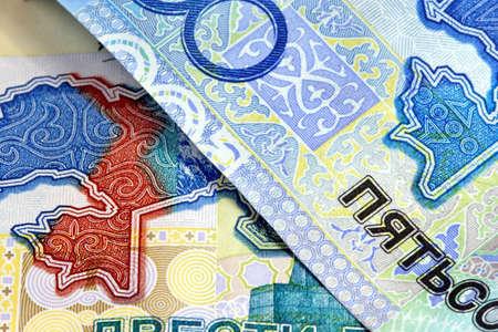 kazakhstan: Kazakhstan Money close-up