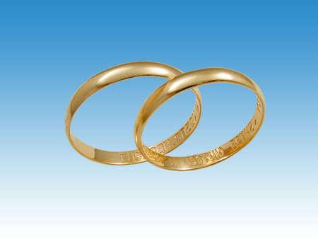 Wedding rings Stock Photo - 899018