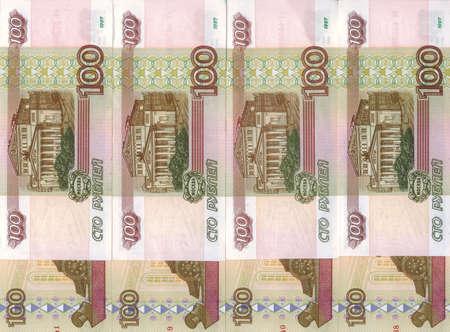 xxxl: Russian money.100 rubles   .XXXL size