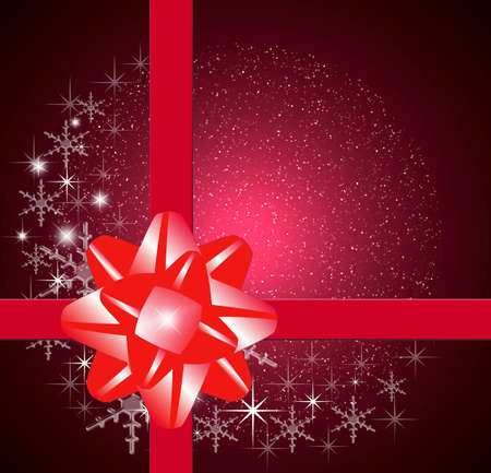 Christmas present Stock Photo - 2189978