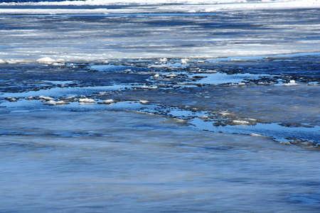 drifting: Drifting Ice on river Stock Photo