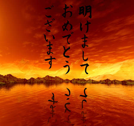 Sunset. hieroglyphs. Cover for cd Stock Photo - 3287928
