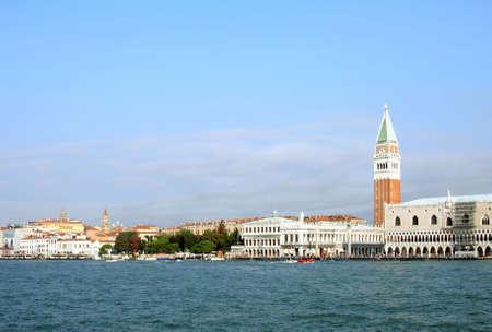 Italy. Venice. Grand canal Stock Photo - 3539488