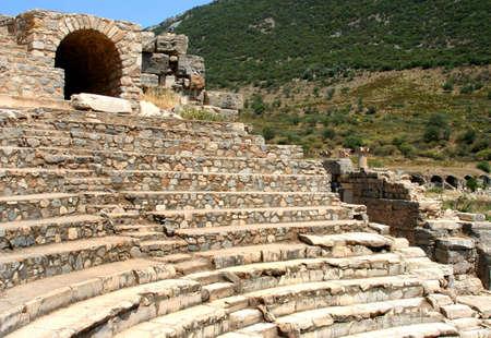 antyk: Starożytności greckie miasta - Efez. Amfiteatr