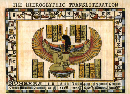 papyrus: Egyptian natural  papyrus with goddess