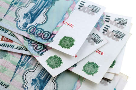 roubles: Russiann big money. Bundle of bank notes roubles