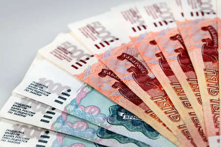 Bundle of Russian bank notes  photo