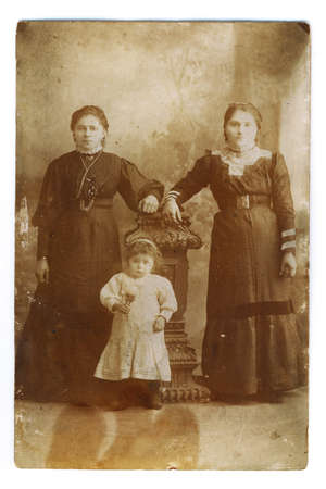 Retro a photo (1914 years)  from a family album, sepia. My grandmammas
