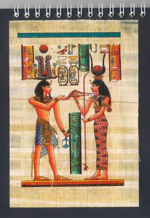 egyptian culture: Egyptian natural  papyrus  with black frame for calendar and album