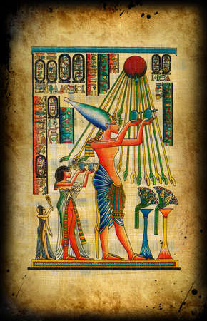 ancient egypt: Egyptian natural  papyrus