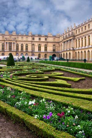 Palace de Versailles in France, near to Paris, a masterpiece of park architecture and landscape design