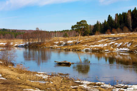 Beautiful nature, spring. Panoramic scenery.  River   photo