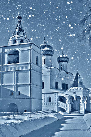 Christmas card with cathedral and snow photo