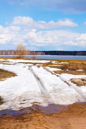 drifting ice: Beautiful nature, spring  scenery.  River Volga