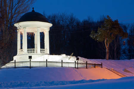 Winter city landscape, architecture and city illumination of Kostroma city   photo