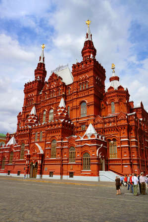 curch:  Moscow city, red place