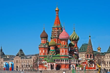 Moscow. Red Square. Saint Basil's Cathedral. The Cathedral of the Protection of Most Holy Theotokos on the Moat Standard-Bild