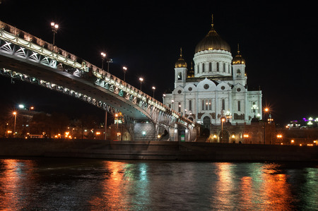 Christ the Savior Cathedral and bridge at night, Moscow, Russia photo