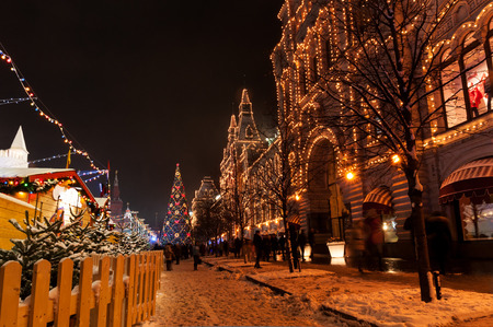 Christmas in Moscow, Russia  Red Square and Moscow state department store at night  photo