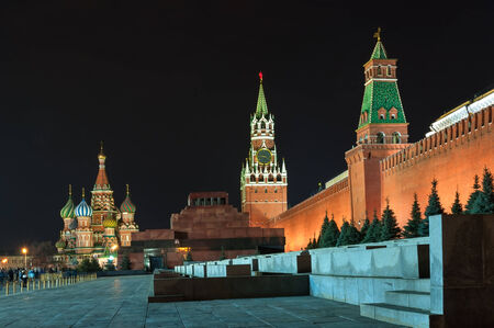 Red Square Moscow at the evening photo