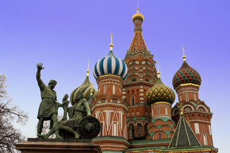 St Basil Cathedral and Minin and Pozharsky monument, Moscow, Russia. photo