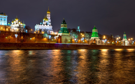 eliminated: Overview of downtown Moscow with Kremlin at night time. Panoramic view.