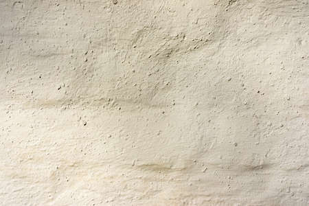 concrete structure: Background of stone wall texture Stock Photo